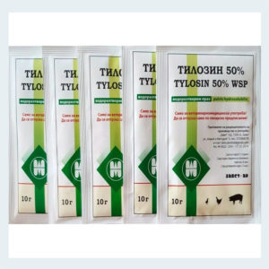 Tylosin Soluble Powder 50% Antibiotic 50g